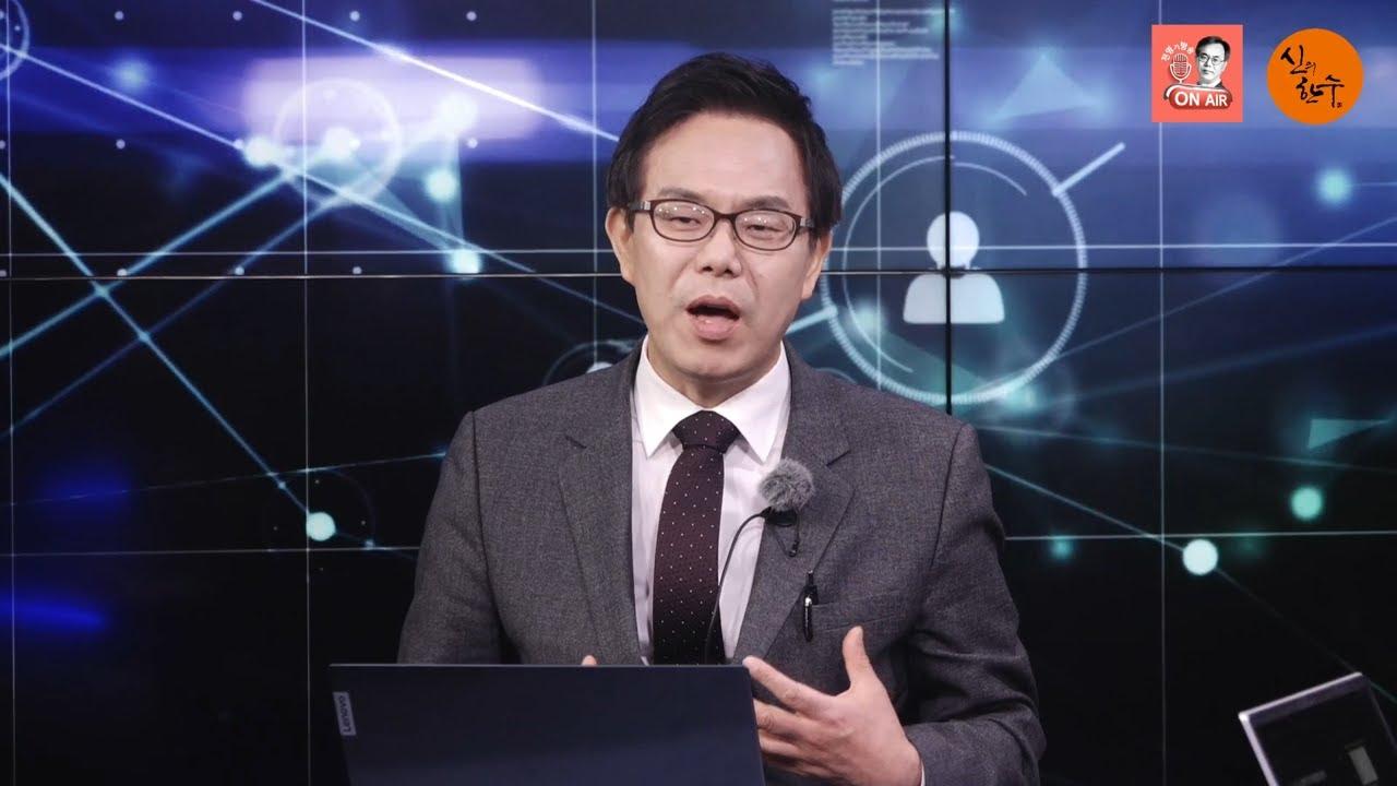 """빅데이터 예측 10곳 분석 """"황운하 심판해 윤석열을 지켜라"""""""