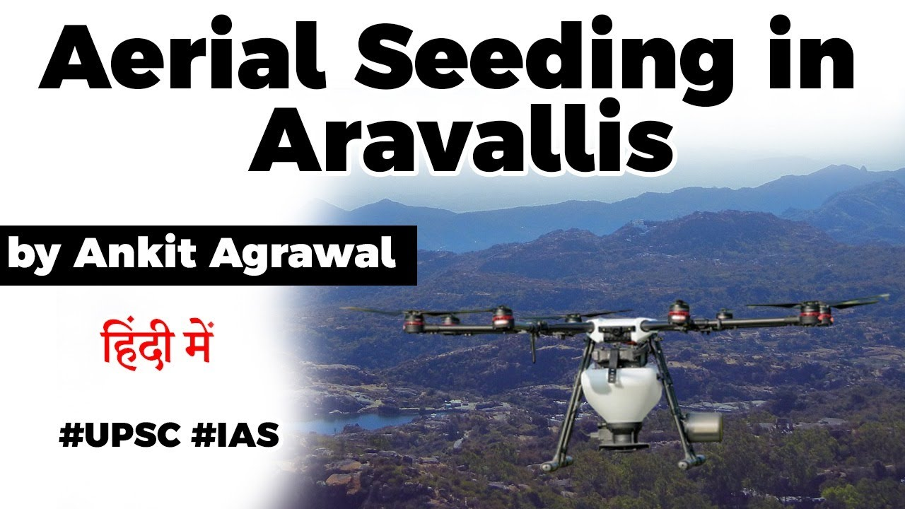 What is Aerial Seeding? Haryana Government to increase green cover in Aravallis #UPSC #IAS