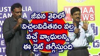 Debate Between Ramakrishna Veeramachaneni And Doctor | Health Program | Gold Star Entertainment