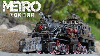 Самодельный паровоз 'Аврора' из Игры Metro Exodus