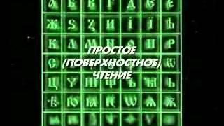 Расшифровка буквицы(Игры Богов)