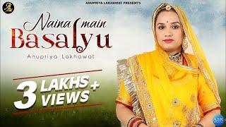 Naina Main Basalyu: Official || Anupriya Lakhawat || New Rajasthani Song 2019 || Kapil Jangir
