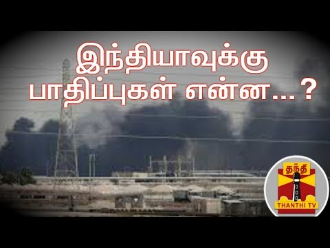 #SaudiArabia | #FuelPrice 