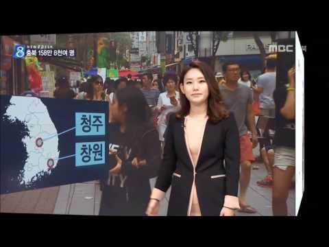 MBC충북 NEWS 161010 충북 주민등록 인구 158만여 명
