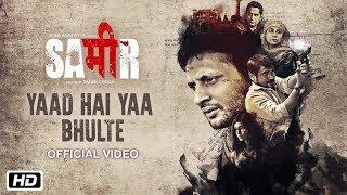 Yaad Hai Ya Bhulte | Sameer | Mohammed Zeeshan Ayyub | Seema Biswas