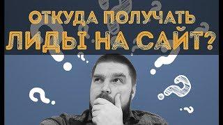 видео Аутсорсинг IT услуг от компании 5-55. Услуги ИТ аутсорсинга в Москве