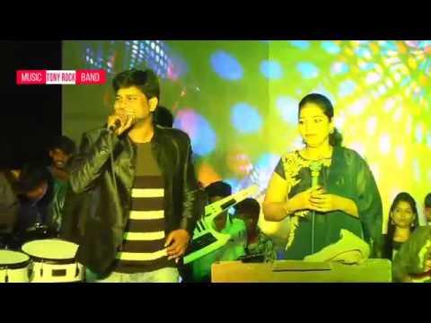 Aadi Maasam Kaathadika tonyrock vellore orchestra dj paayum pulli movie 9894334802