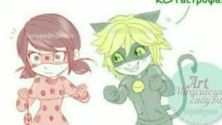ЛедиБаг и Супер-кот   Комикс #15