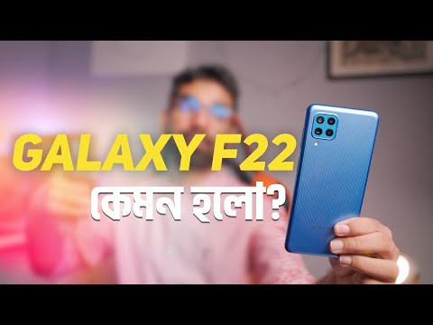 Samsung Galaxy F22 Review In Bangla: Excellent But..