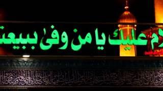 جديد محرم ١٤٣٨ |اسمع يا عباس | حسين الحلواجي