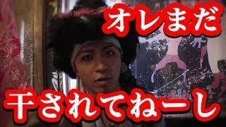 あっぱれさんま大先生で 有名な山崎裕太さん。 干された原因をお教えし...