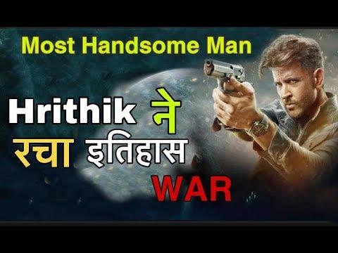 Repeat Hrithik Roshan Most handsome Man 2019 | War Movie