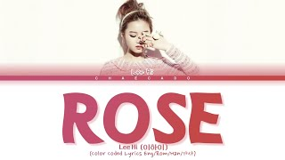 [THROWBACK] LEE HI Rose Lyrics…