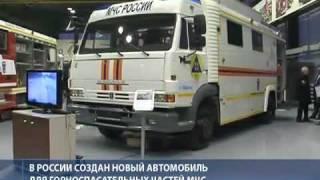 Новая спецтехника для горноспасателей Кузбасса