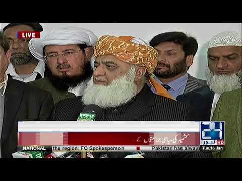 Moulana Fazal ur Rehman Media talk's | 16 Jan 2018 | 24 News HD
