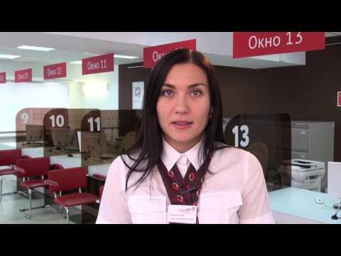 Шелопугина Светлана - участник конкурса «Лучший МФЦ России»