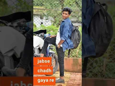 Tera Fitur Jab Se Chadh Gaya Re..