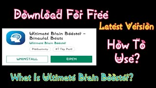 How To Download Ultimate Brain Booster Apk Free  || What Is Ultimate Brain Booster?||How To Use?||