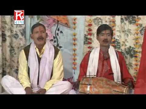 Aare Kone Mase Baba Bhojpuri nirgun Bhajan From Jindagi Char Dina Ke Mela By Ram Preet