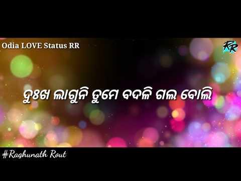 💔I Miss U💔Odia heartbroken sad WhatsApp status lyrics shayeri , emotional,romantic Odia status RR,