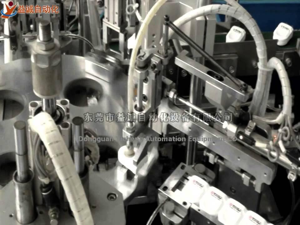 Plug Production Machine - YouTube