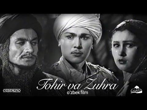 Tohir Va Zuhra (o'zbek Film)   Тохир ва Зухра (узбекфильм) 1945