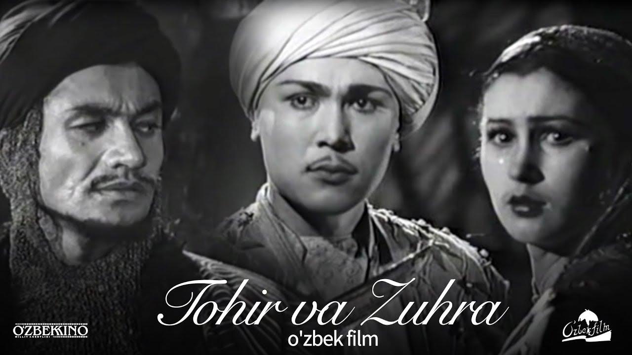 Tohir va Zuhra (o'zbek film) | Тохир ва Зухра (узбекфильм) 1945