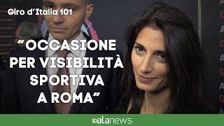 """Giro, Raggi: """"Occasione per visibilità sportiva a Roma"""""""