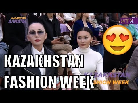 Баян Алагөзова, Роза Рымбаева, опера мен бодипозитив! Kazakhstan Fashion Week өз шымылдығын түрді!