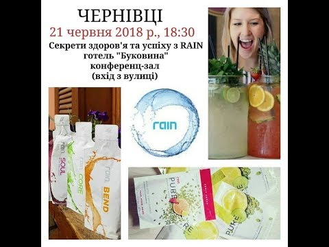 Fakty Chernivtsi Факти Чернівці: Секрети здоров'я та успіхів з RAIN (Чернівці)