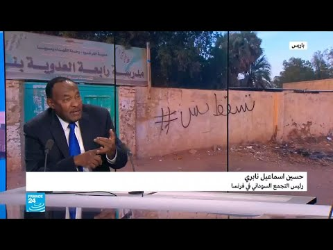 اعتقالات واسعة في السودان  - نشر قبل 15 ساعة