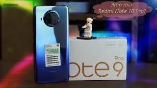 Взял Redmi Note 9 Pro 5G | Премиум смарт за 300$ c Snapdragon 750G и 108Мп?