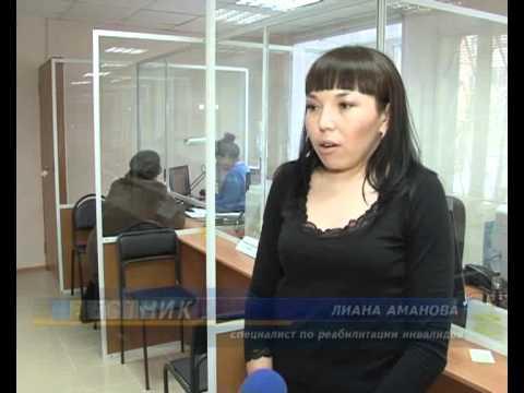 Златоустовские инвалиды получат путевки (17.01.12)
