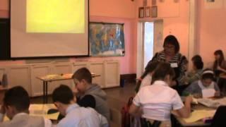 Урок географии в 5 классе