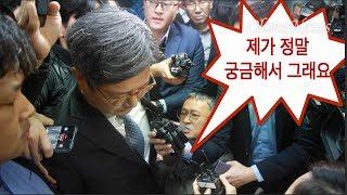 무릎 꿇은 김민식 PD의 절규, 김장겸 MBC 사장은 '도망'
