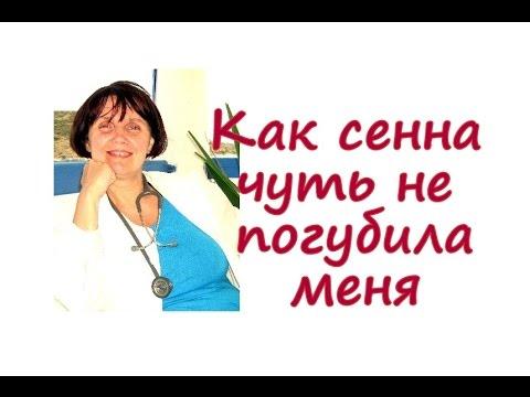 Сенна — отзывы в блогах — КиноПоиск