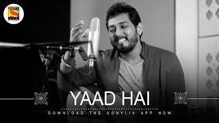 Yaad Hai | Mallar Karmakar | SonyLIV Music