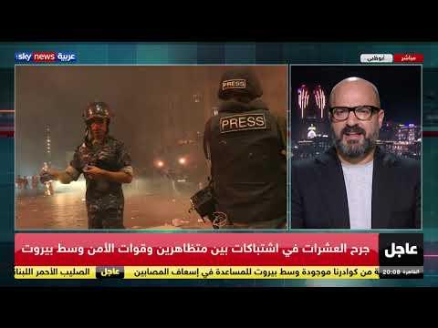 لبنان يغلي بعد أيام على انفجار بيروت  - نشر قبل 8 ساعة