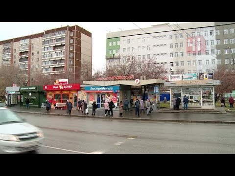 Замороженная торговля / Екатеринбург