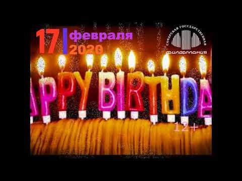 День рождения Самарского органа! 17 февраля