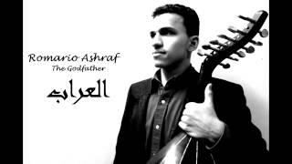 The Godfather Oud ـ Romario Ashraf موسيقى فيلم العراب عود ــ