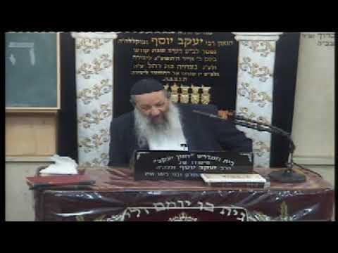 הרב יוסף כהן כתיבת סת''ם צורת האותיות ה -ו [ההקלטה נעצרה באמצע]