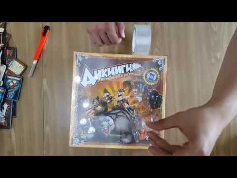 Как сохранить товарный вид коробки настольной игры How To Save 01 Marketable Condition Of A Boardgam