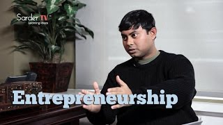 How has entrepreneurship changed class system in India? by Hindol Sengupta