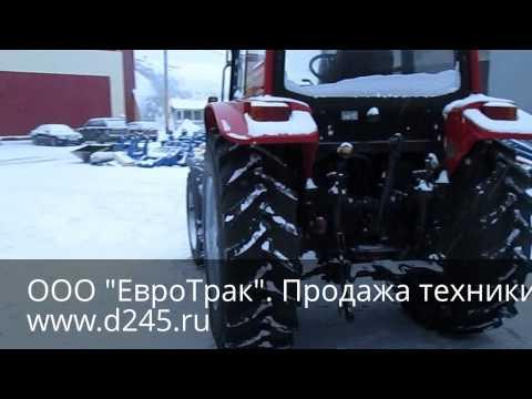 купить трактор Беларус МТЗ 3204, цены на трактор и