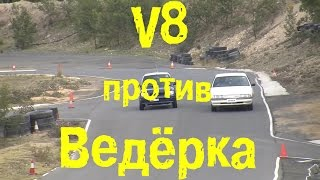 S05E16 V8 против Ведёрка [BMIRussian]