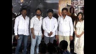 Vajra Kavachadhara Govinda Telugu Movie Pre Release Event Sapthagiri Shreays Media