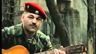 Клип-Чечня:А ты видел?