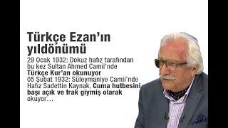 Yavuz Bahadıroğlu : Türkçe Ezan'ın yıldönümü