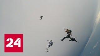 Смотреть видео Вести. Дежурная часть от 21 мая 2018 года (17:30) - Россия 24 онлайн